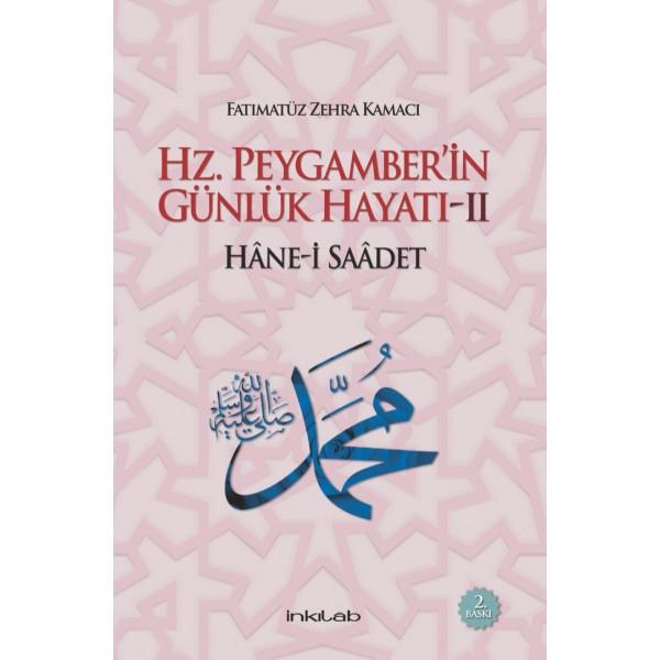 Hz. Peygamber'in Günlük Hayatı:2 Hâne-i Saâdet