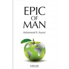 Epic Of Man