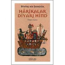 Hârikalar Diyarı Hind (Türkçe - Arapça)