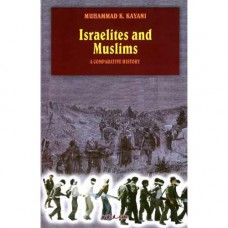 Israelites and Muslims – A Comparative History