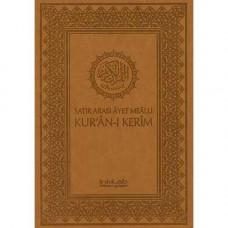 Satır Arası Âyet Meâlli Kur'ân-ı Kerîm (ORTA BOY 17 X 24.5 ,  LÜKS CİLT)
