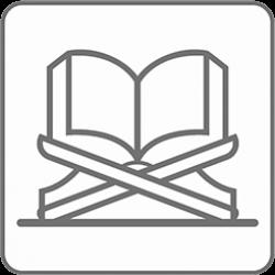 Kur'an-ı Kerim - Hadis Kitapları (12)